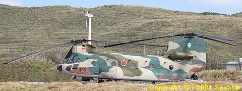 自衛隊の大型ヘリ