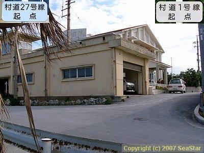 県道渡名喜港線