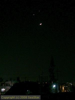 空の笑顔;月木金の会合