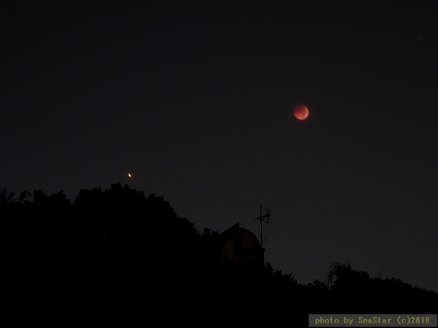 月火接近,皆既中の月と大接近中の火星