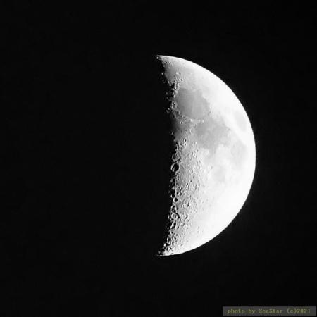 2021/04/19 19:07頃,月面X直前