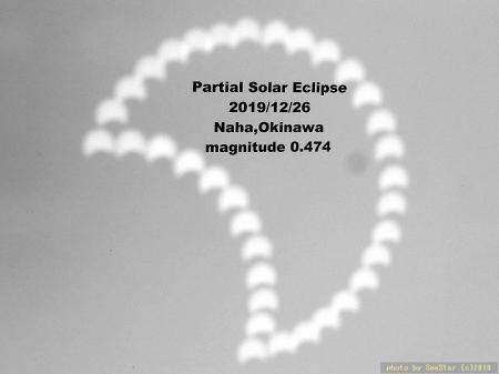 部分日食をピンホールで安全に観察,2019年12月26日 14:59頃